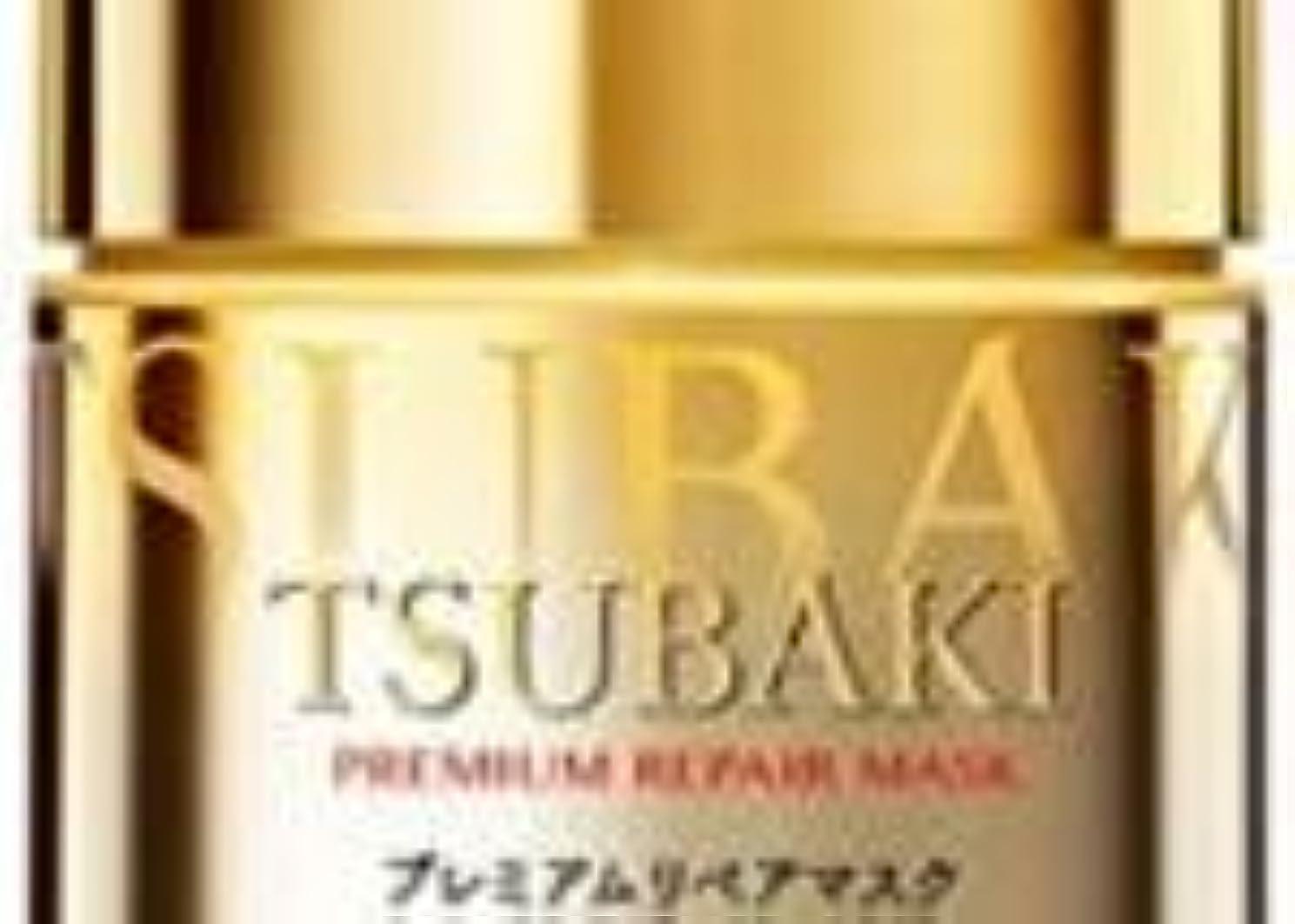 名前でポーター夕暮れ資生堂 TSUBAKI ツバキ プレミアムリペアマスク 180g x24点セット
