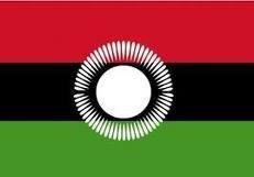 1.52 x meters 0.91 meters Malawian Material, Malawi Flagge