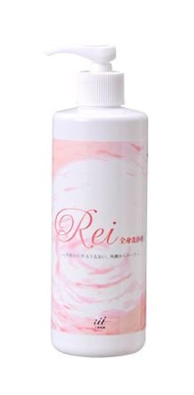 黒くする速記除去自然派全身洗浄剤 Rei(レイ) ボディソープ 290ml (汗のニオイ、お肌が弱い、乾燥肌)