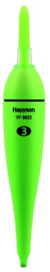 エレクトロニック発音スイングハピソン(Hapyson) 緑色発光ラバートップミニウキ 3号 電池付 YF-8623