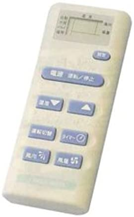【まとめ 4セット】 スマイルキッズ 液晶エアコンリモコン AAR202