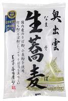 本田商店 奥出雲生蕎麦 オーサワジャパン 200g(100g×2)×8個