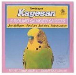 kagesan Arena Jaula de Pájaros Hojas (6) 33 cm x 25 cm: Amazon.es ...