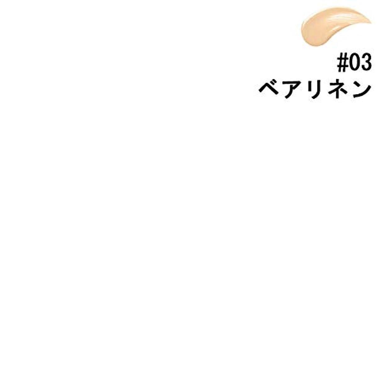何十人もひらめき余剰【ベアミネラル】ベアミネラル ベア ファンデーション #03 ベアリネン 30ml [並行輸入品]