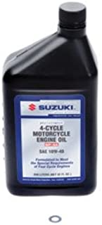 Tusk Transmission Oil Change Kit -Fits: Suzuki RM125 1998-2007