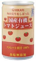 光食品 ヒカリ 国産有機トマトジュース(食塩無添加) オーサワジャパン 160g×4個