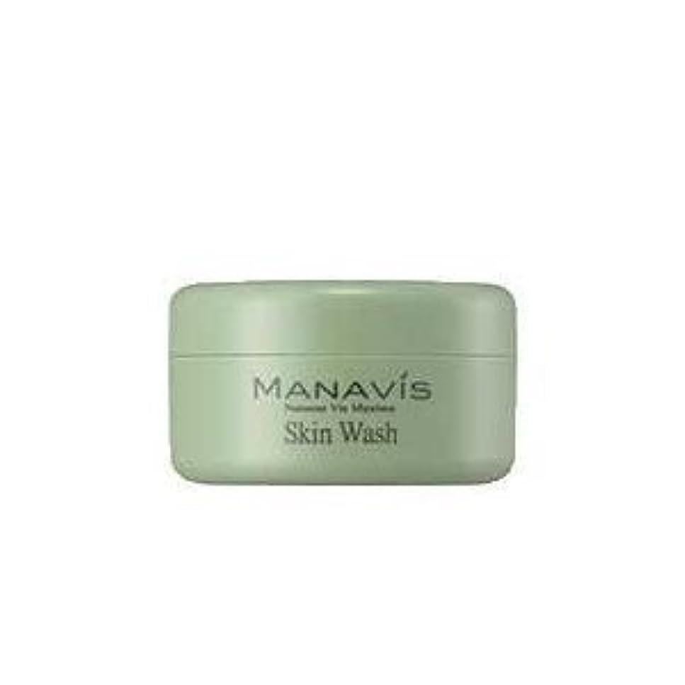 周辺ケーキ冷淡なMANAVIS マナビス化粧品 薬用スキンウォッシュ d