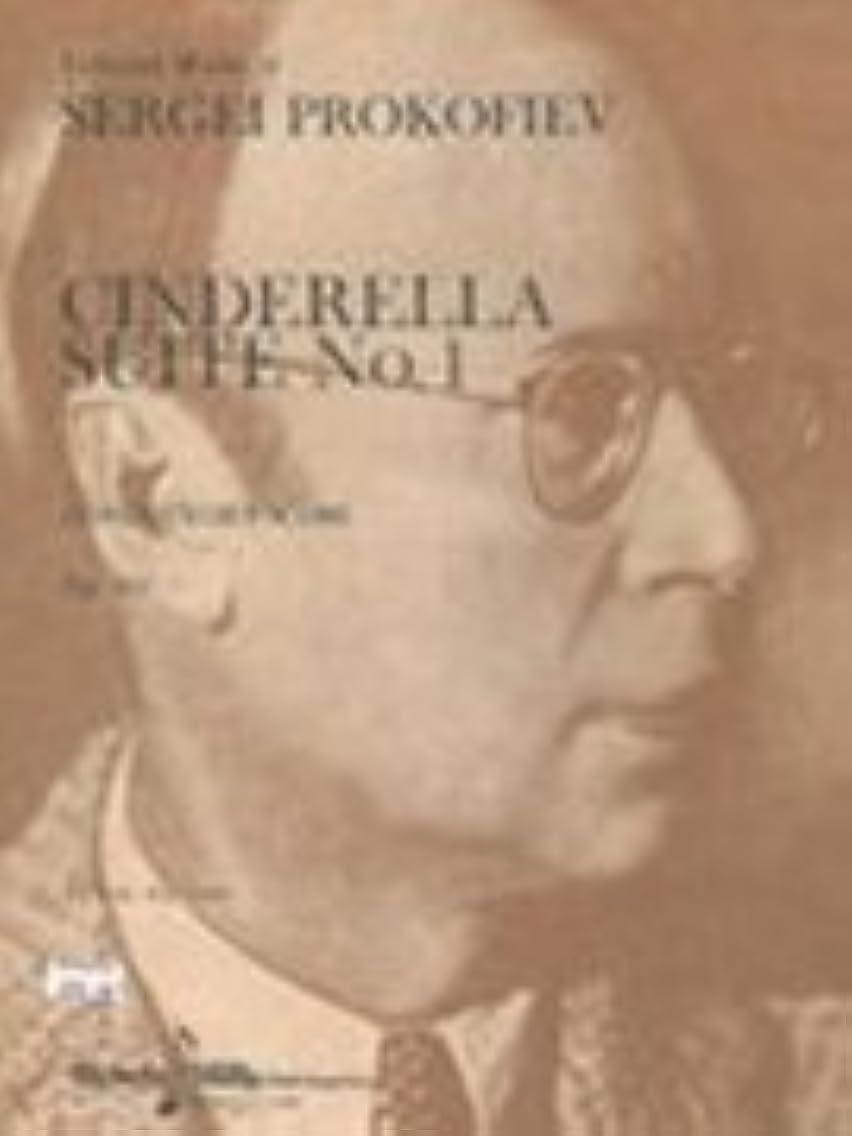 Cinderella suite no. 1, op. 107
