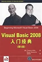 Introduction to Visual Basic 2008 classic (5th Edition)(Chinese Edition)