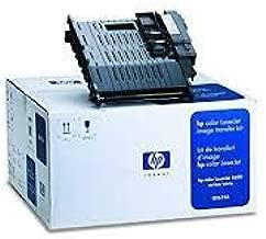 HP Brand Name Transfer Kit for Color LJ 4600 RG5-7455 Q3675A
