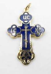 Russian Shop Dark Blue and Gold Orthodox Baptismal Cross