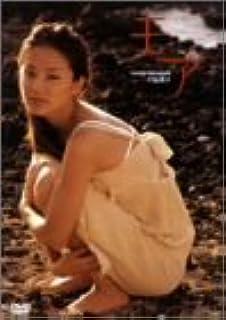 モア [DVD]
