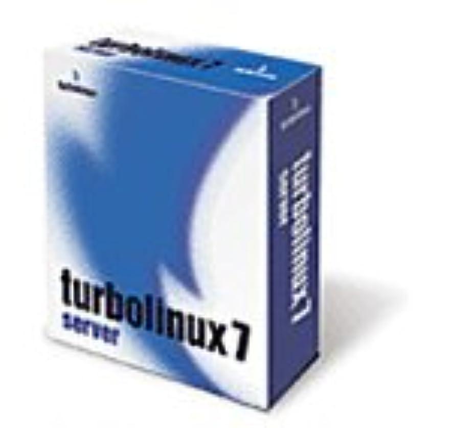 アブセイポンペイページェントTurboLinux 7 Server アカデミックプライス