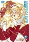 機動天使エンジェリックレイヤー Battle3 [DVD]