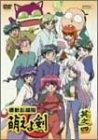 機動新撰組 萌えよ剣 其之四(通常版) [DVD]の画像