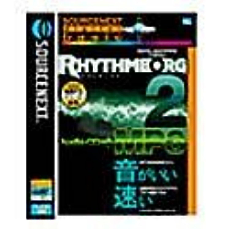 稼ぐ方言旅客SOURCENEXT digital basic Rhythmborg 2