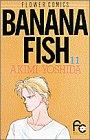 Banana fish (11) (????????????)