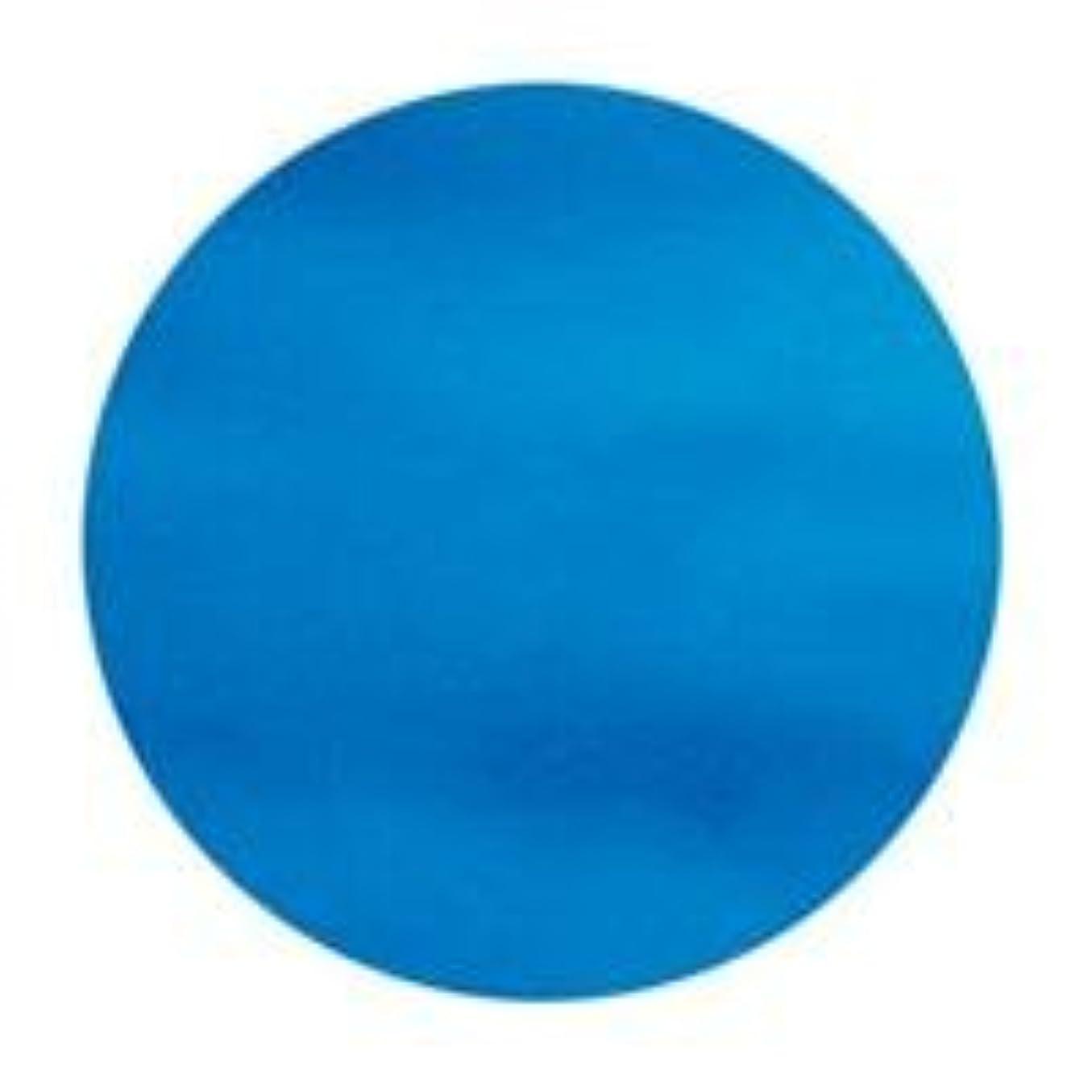 考え貸し手写真のジェルポリッシュ 7g インディゴショア
