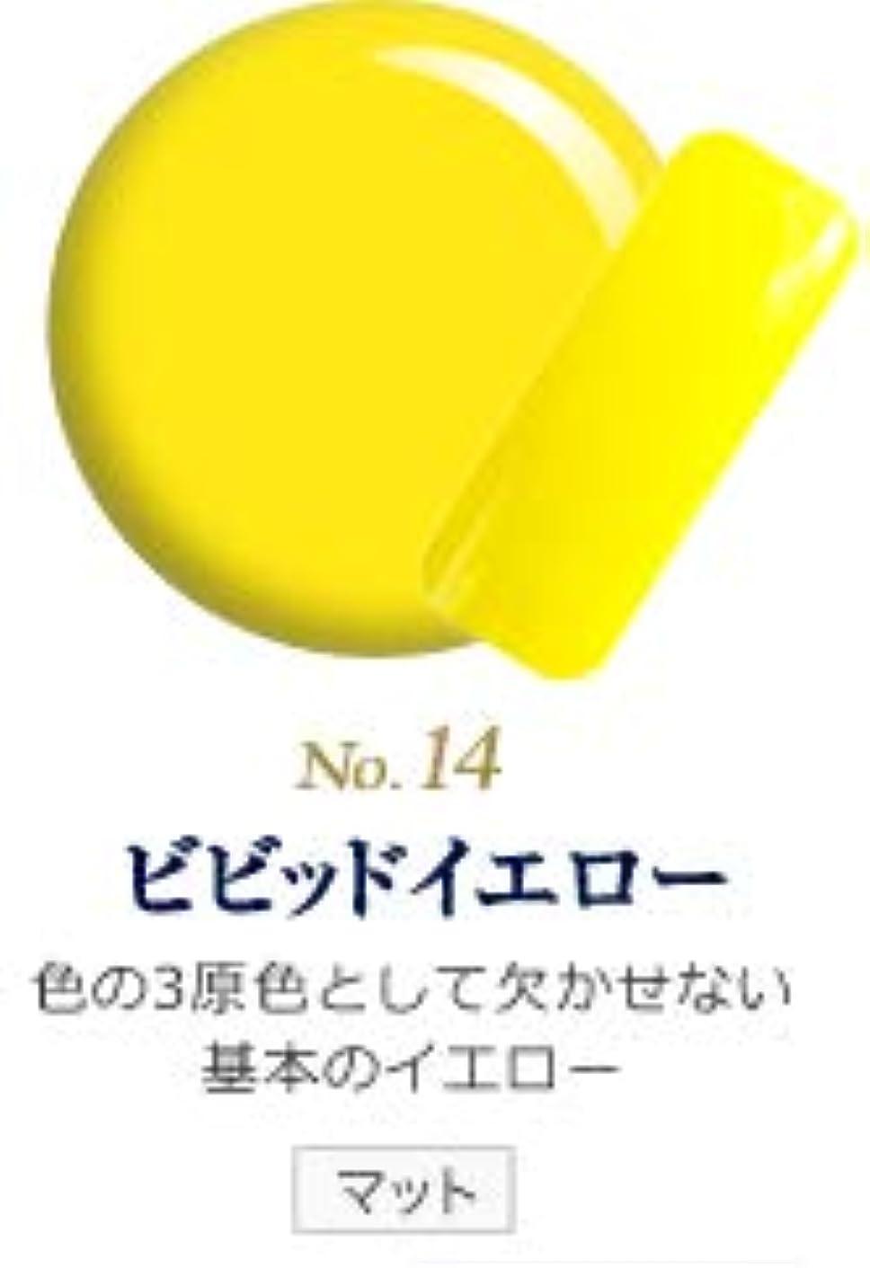 キロメートル内陸青発色抜群 削らなくてもオフが出来る 新グレースジェルカラーNo.11~No.209 (ビビッドイエロー)