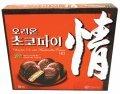 【BOX販売】オリオン チョコパイ 420g X 8個入■韓国食品■韓国お菓子■オリオン