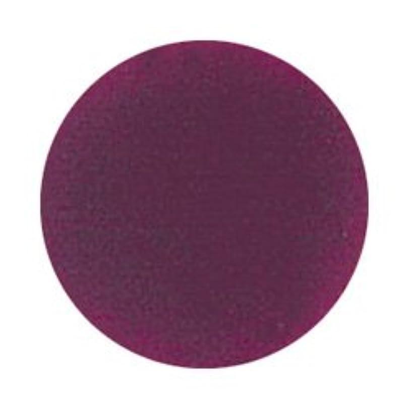 ウェブドライブモルヒネ★JESSICA(ジェシカ) <BR>ジェレレーション カラー 15ml<BR>644 ミッドナイトミスト