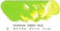 【マツダ】スーパー油絵具 6号(20ml)S-1306 カドミウム グリーン ペール