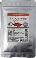 桜井食品 有機シナモンパウダー 20g 12個