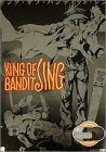 KING OF BANDIT JING(5) (マガジンZKC)