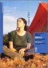 海を見る [DVD] image