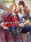 FLESH&BLOOD(7) (キャラ文庫)