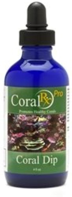 bluee Ocean Coral RX 4oz Pro  Coral Dip