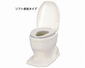 安寿 サニタリエースOD 据置式 ソフト便座 補高#8 871-118 (アロン化成) (サニタリー式)