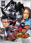 仮面ライダー龍騎 Vol.12[DSTD-06252][DVD] 製品画像