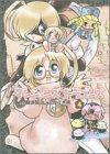 マンションズ&ドラゴンズ (4) (Gum comics)