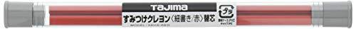 タジマ(Tajima) すみつけクレヨン(細書き4.0mm) 赤替芯(3本入) SKHS-RED