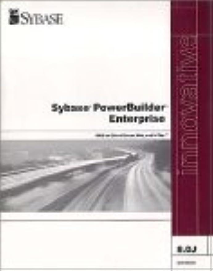 奪うブロックする主要なPowerBuilder 8.0 Enterprise アップデート サブスクリプション付き
