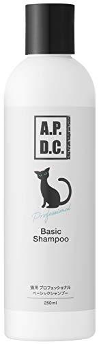 たかくら新産業 A.P.D.C.『猫用 プロフェッショナル ベーシックシャンプー』