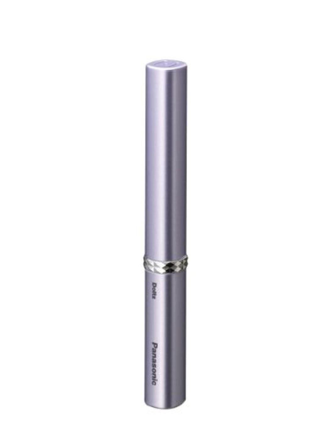 命題比喩製造業パナソニック 音波振動ハブラシ ポケットドルツ バイオレット EW-DS13-V