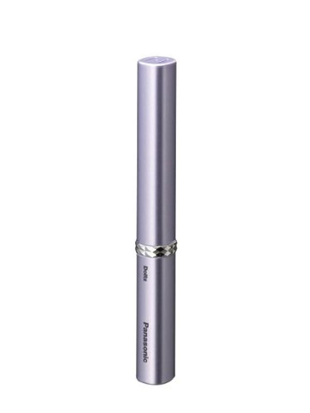 吸収する赤道交換可能パナソニック 音波振動ハブラシ ポケットドルツ バイオレット EW-DS13-V