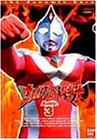 ウルトラマンダイナ(3)[DVD]