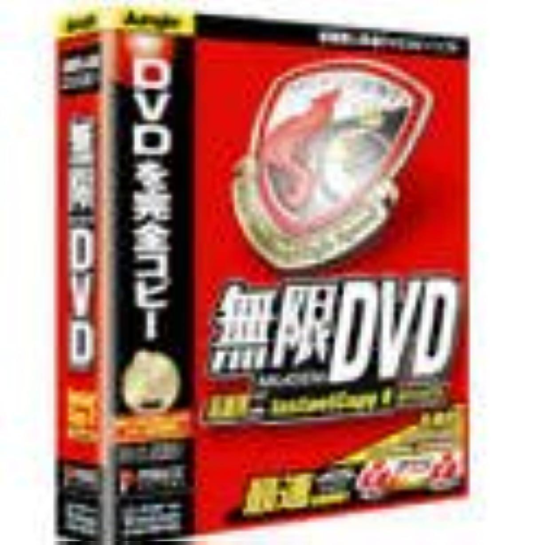 オゾン分離するホイットニー無限DVD (MUGEN DVD)