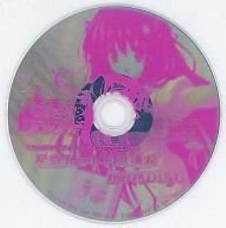 あまたらすリドルスター デスクトップアクセサリー集「星空からの不思議な贈り物DISC」
