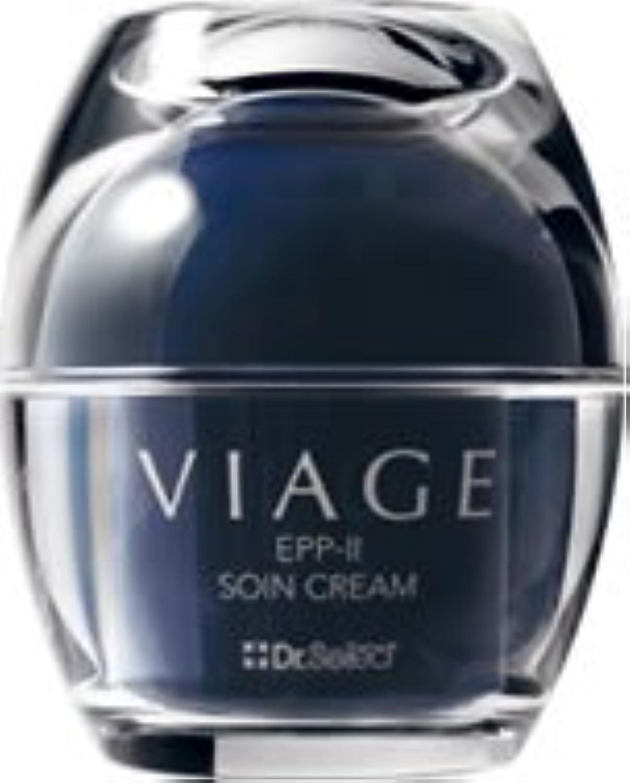 要求する準備した限定ドクターセレクト VIAGE EPP-Ⅱ(ヴィアージュ) ソワンクリーム 30g(複合エイジングケアクリーム)