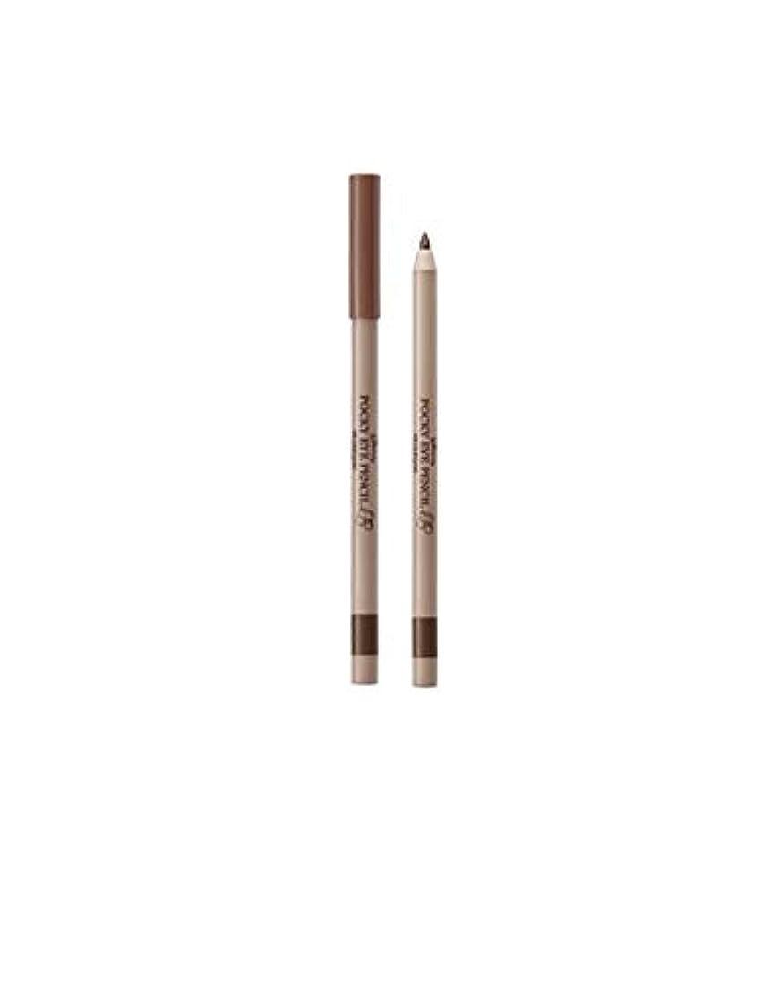 包括的私未就学Skinfood チョコポッキーアイペンシル#No.1ダークチョコレート / Choco Pocky Eye pencil #No.1 Dark Chocolate 0.5g [並行輸入品]