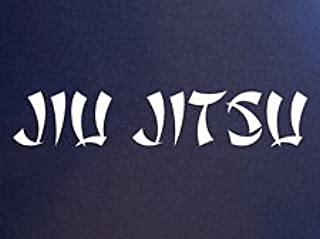 CCI Jiu Jitsu MMA Decal Vinyl Sticker|Cars Trucks Vans Walls Laptop|White |7.5 x 1.5 in|CCI405