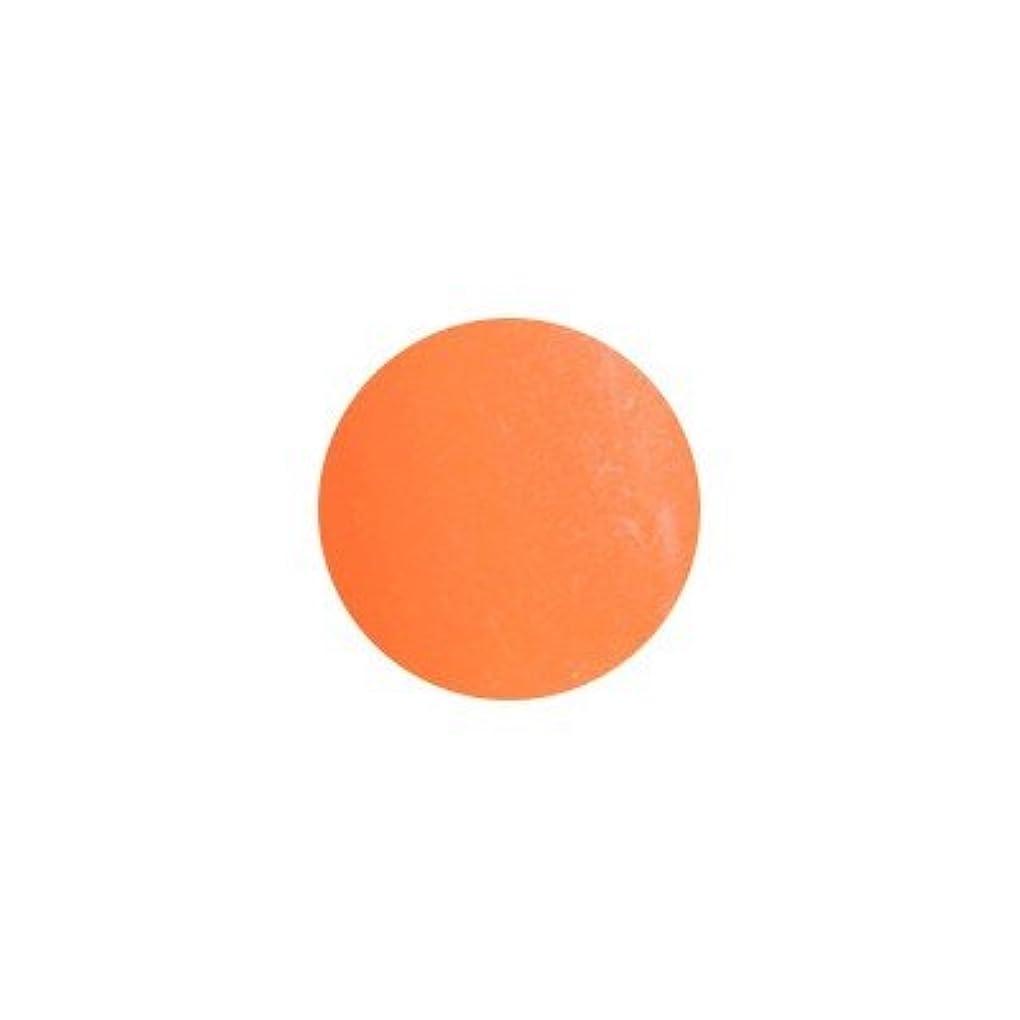 プティール カラージェル ポップ P4 オレンジ