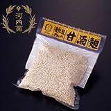 麹屋の甘酒麹 米麹300g 簡単手作り
