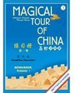 Best magical chinese characters Reviews