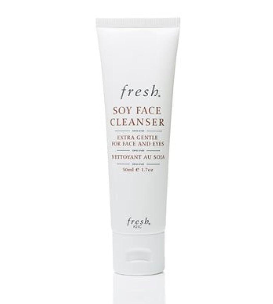 ラブ何かボーカルFresh SOY FACE CREAM (フレッシュ ソイ フェイスクリーム) 1.7 oz (50g) by Fresh for Women