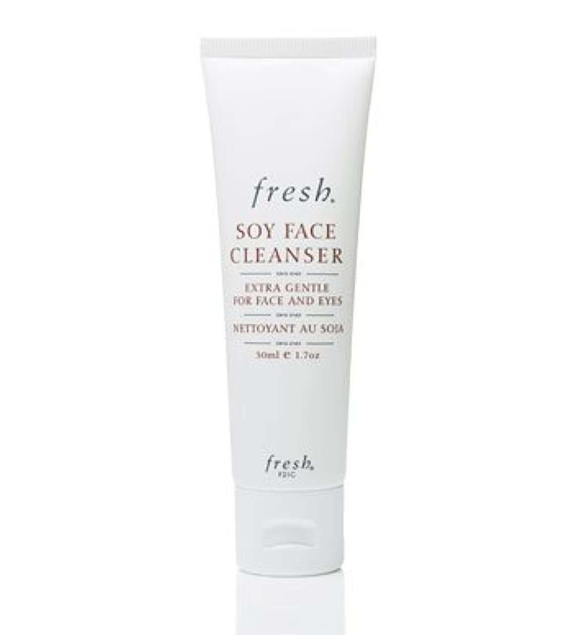 マットレス推論羨望Fresh SOY FACE CREAM (フレッシュ ソイ フェイスクリーム) 1.7 oz (50g) by Fresh for Women